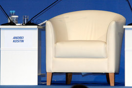 Фонд «ВТБ – портфельные инвестиции» вышел из инвестиции в компанию Grid Dynamics