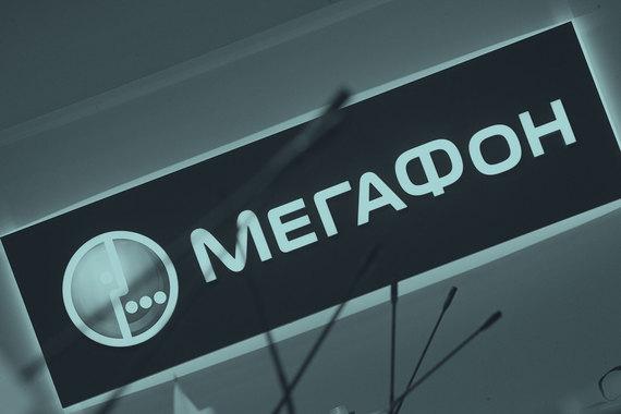 «Мегафон» принял сбой