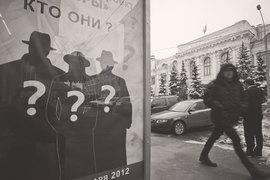 Россияне крайне низко оценивают свою финансовую грамотность