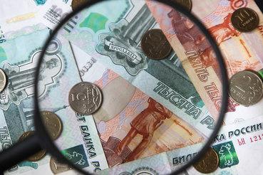 Минфин предлагает повысить базовую ставку взносов в ФСВ до 0,2%