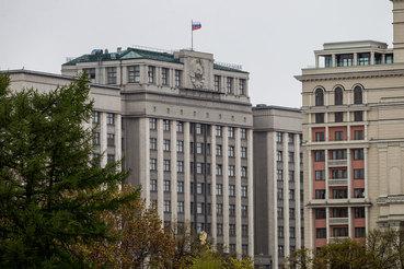 В Госдуме ввели систему «политического планирования»