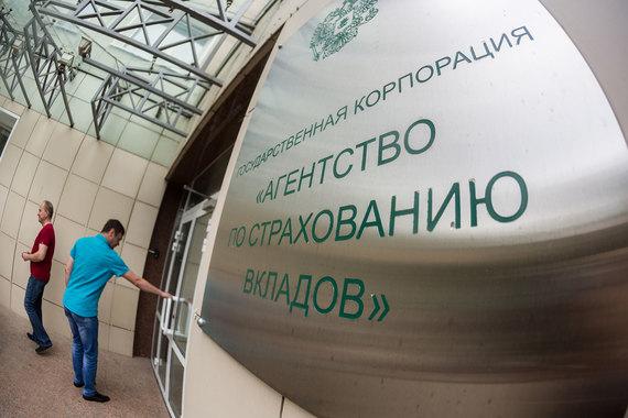 Банк открытие выплаты асв участники международного валютного рынка forex