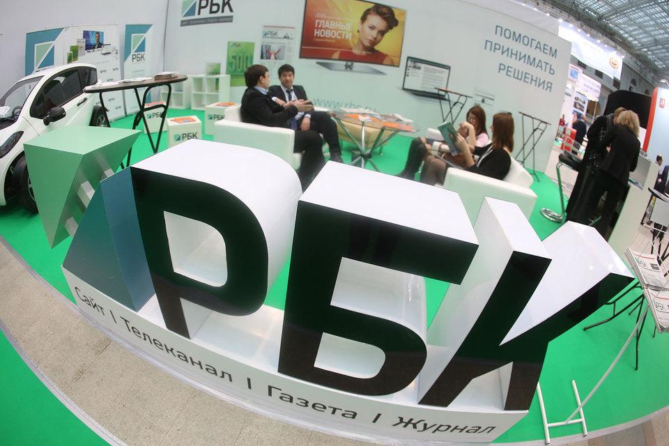 ФАС позволила предпринимателю Березкину приобрести РБК