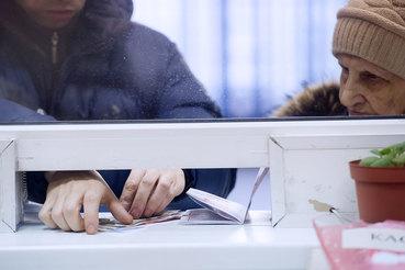 НПФ данные о потерях в связи с досрочной сменой страховщика или смертью клиента по прошлому году не раскрывают