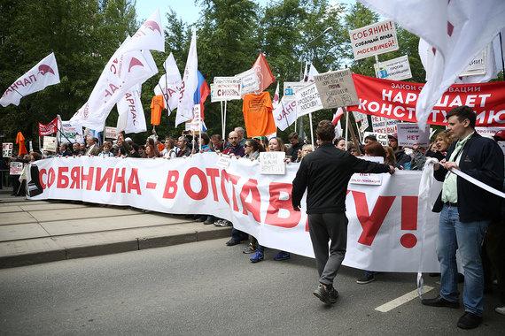 Организаторами акции выступили партии ПАРНАС, «Яблоко»,
