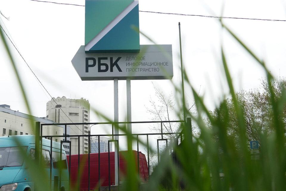После сообщения ФАС 26 мая котировки РБК на Московской бирже достигли дневного максимума в 8 руб.