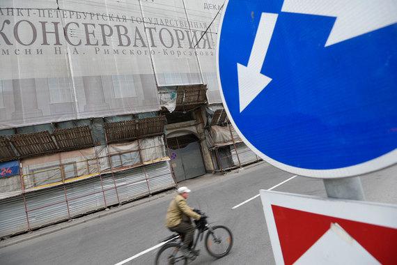 normal 4w7 Заключение контракта на реставрацию здания Петербургской консерватории приостановлено