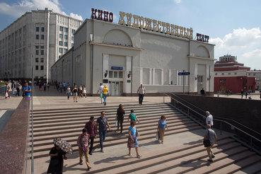 «Открытие холдинг» стал совладельцем кинотеатра «Художественный»