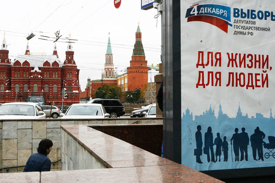 ЕСПЧ впервые признал нарушения на российских выборах