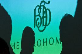 В портфеле ВЭБа как гигантские кредиты, так и совсем небольшие – на миллиарды рублей
