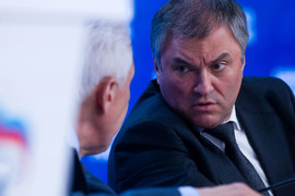 Спикер Госдумы Вячеслав Володин в понедельник рассказал журналистам, что в нижней палате парламента стало меньше ведомственного лоббизма
