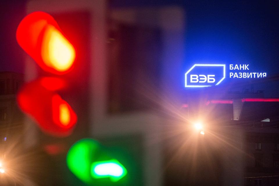 У ВЭБа остается небольшая свобода выбора в части продажи Связь-банка и «Глобэкса»