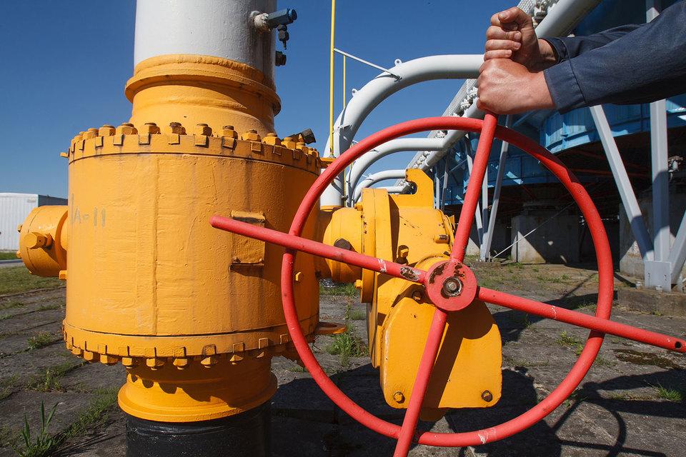 Минюст Украины арестовал имущество «Газпрома»
