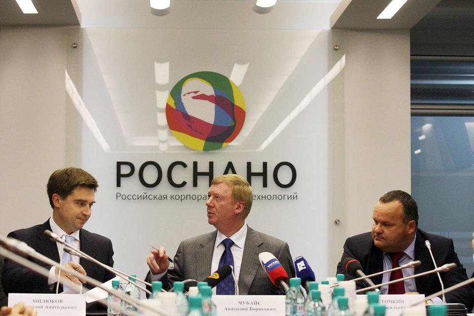 Руководитель «Роснано» Анатолий Чубайс подписал соглашение по проекту с НПО «Сатурн» в 2008 г.