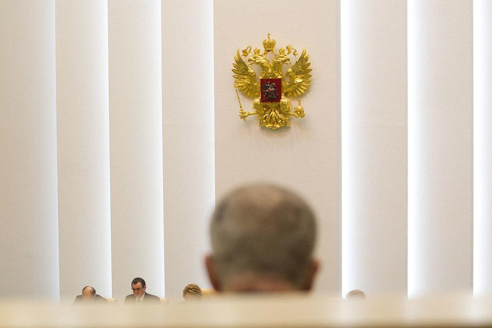 Законопроект уточняет требования, которым должен соответствовать будущий сенатор