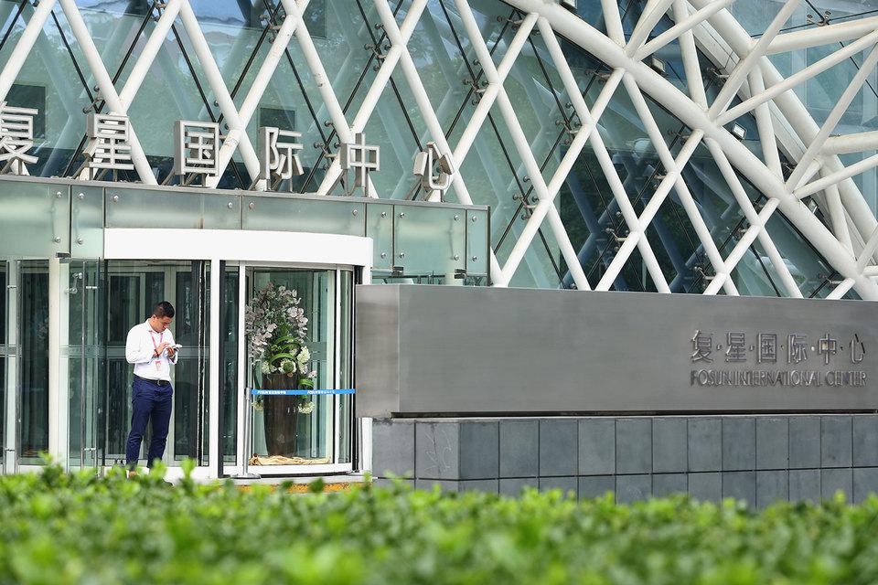 У Fosun был меморандум о намерении купить 20–25% «Полюса» за сумму до $2 млрд, сообщало «РИА Новости»