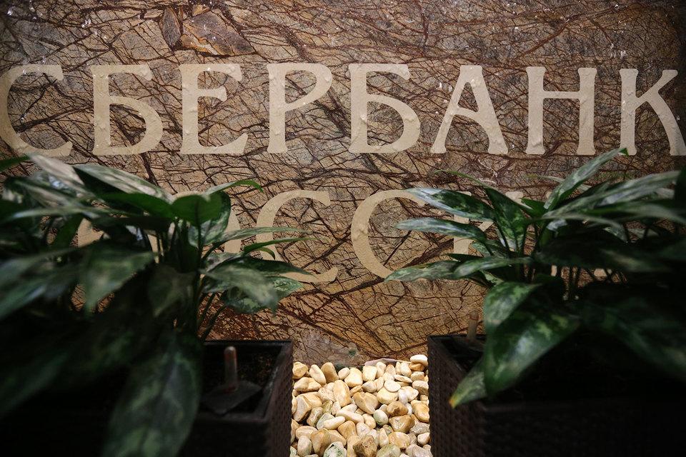 Сбербанк снизил ставки по всем рублевым вкладам и сертификатам