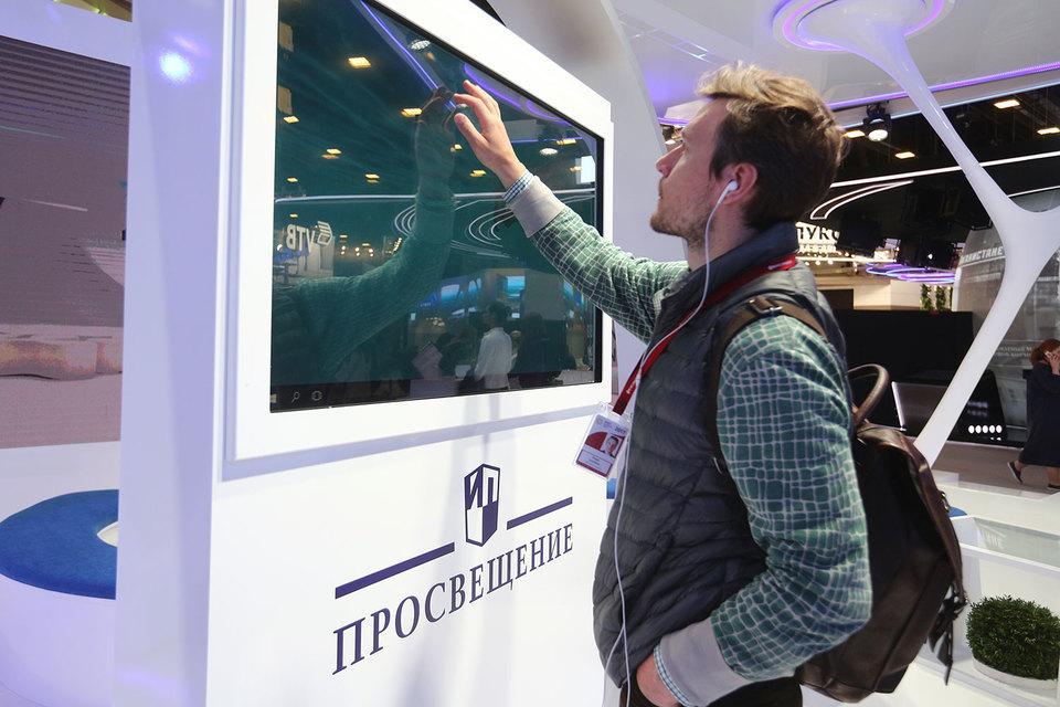 «Яндекс» и «Просвещение» займутся образованием