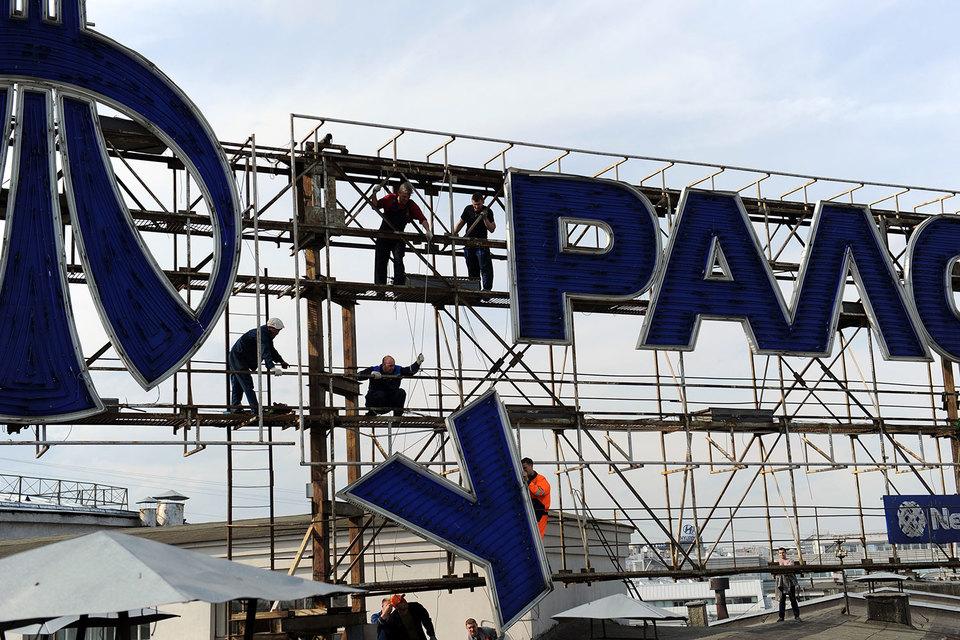 Аудитор поверил не всем буквам в отчетности Страховой группы «Уралсиб»