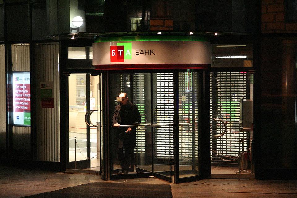 «БТА банк» намерен развивать бизнес складской недвижимости