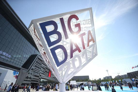 Закон упорядочит большие данные