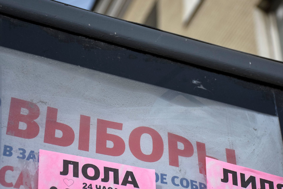 Не у всех россиян на осенних губернаторских выборах будет достойный выбор