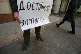 В российских компаниях персонал оценивают от случая к случаю