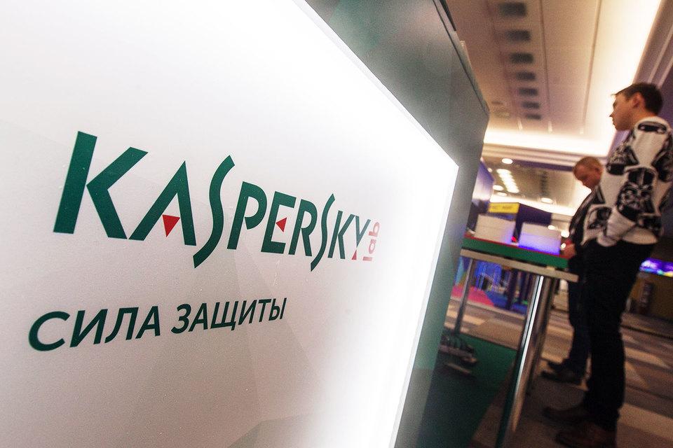 «Лаборатория Касперского» сообщила, что пожаловалась на Microsoft в Еврокомиссию