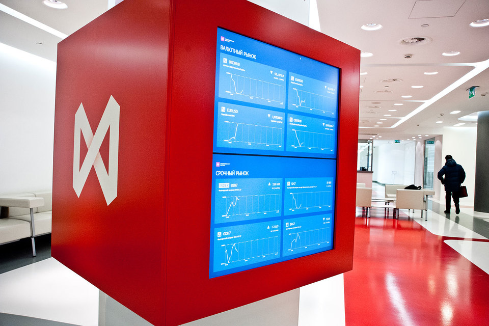 Средства клиентов на Московской бирже упали до исторического минимума