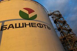 «Роснефть» в суде оспаривает итоги реструктуризации «Башнефти»