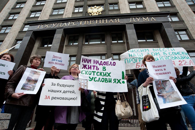 Госдума заслушала недовольных реновацией граждан