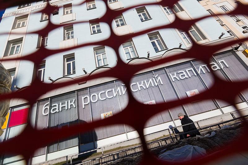 АСВ не знает, как избавиться от «Российского капитала»