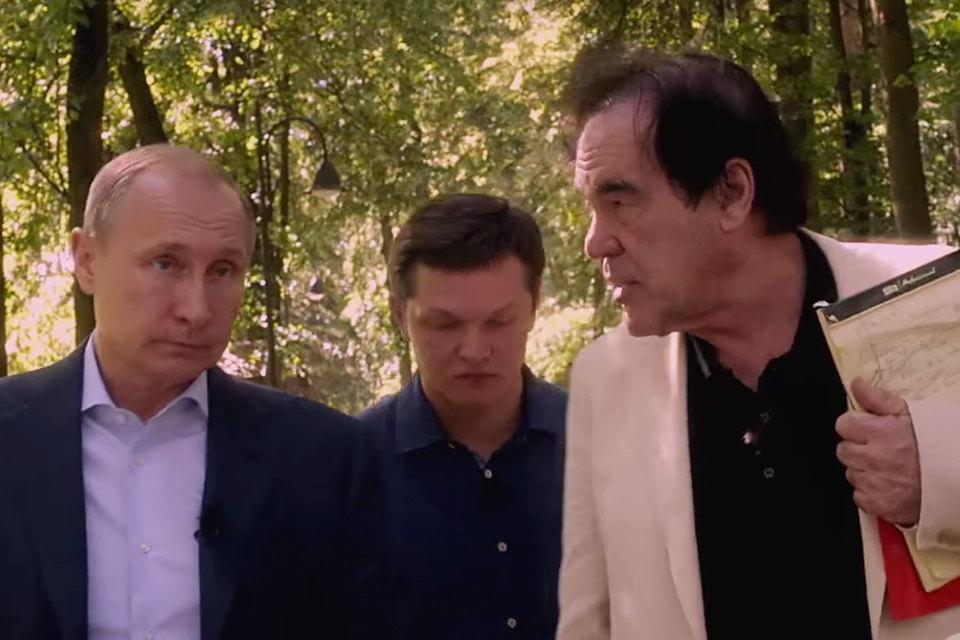 Путин считает, что администрация США - конкурент России