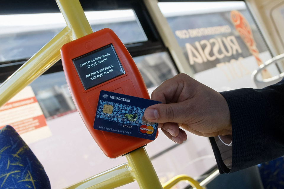 Эквайринг при оплате проезда банковскими картами обеспечивает Газпромбанк