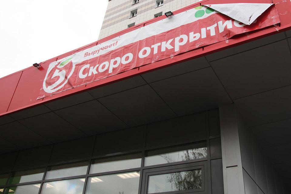 Х5 управляет сетями магазинов «Пятерочка», «Перекресток» и «Карусель»