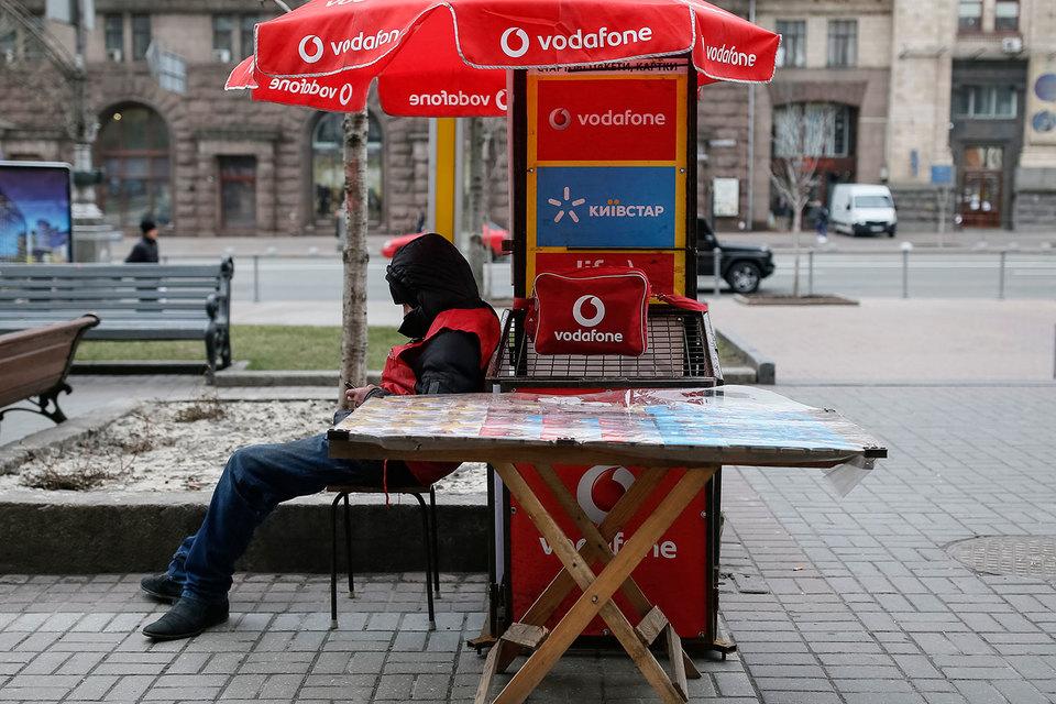 С 2015 г. МТС работает на Украине под брендом Vodafone