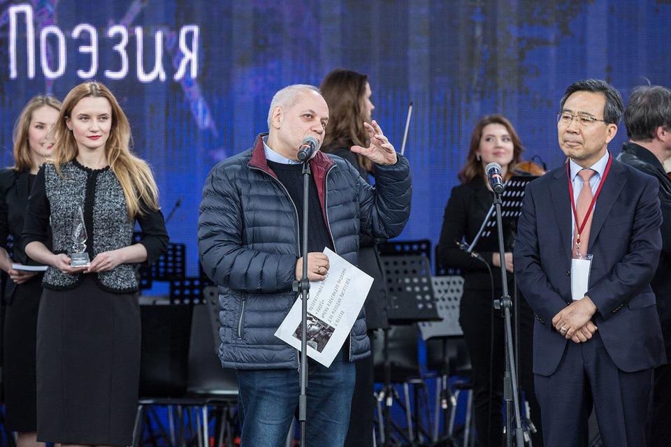 Член жюри поэт Евгений Бунимович одобрил поиски младших коллег по перу