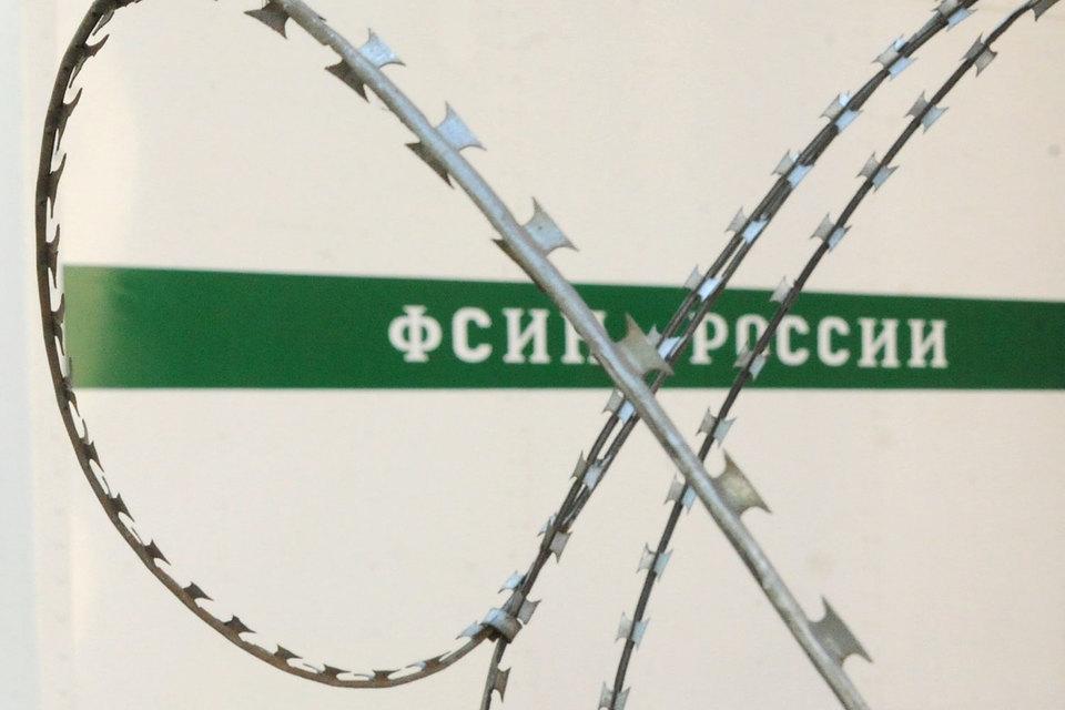 Получить же у ФСИН официальную санкцию на интервью практически невозможно