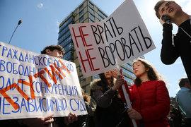 Участие молодежи в протестных акциях не прошло незамеченным для власти