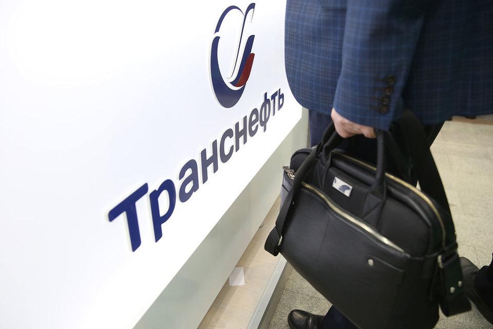 Сбербанк был инициатором заключения с «Транснефтью» договора о производных финансовых инструментах