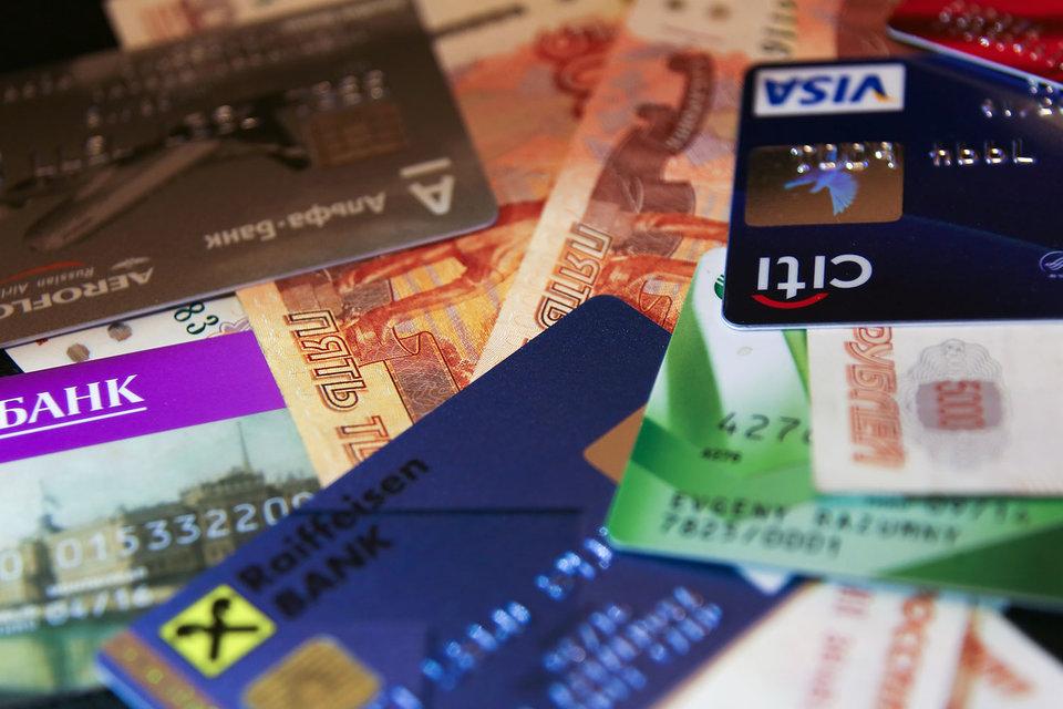 Расплатиться не удается из-за проблем с картами самих банков
