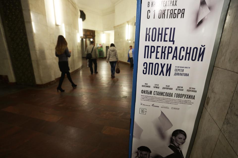 Сейчас стоимость прокатного удостоверения в России - всего 3500 руб.