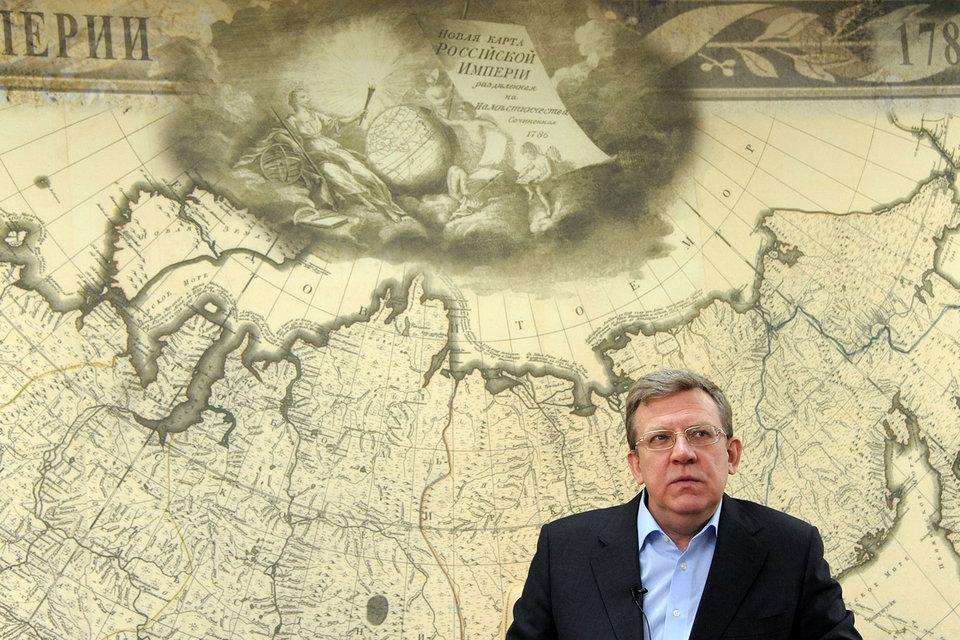Алексей Кудрин предлагает отредактировать правовую систему