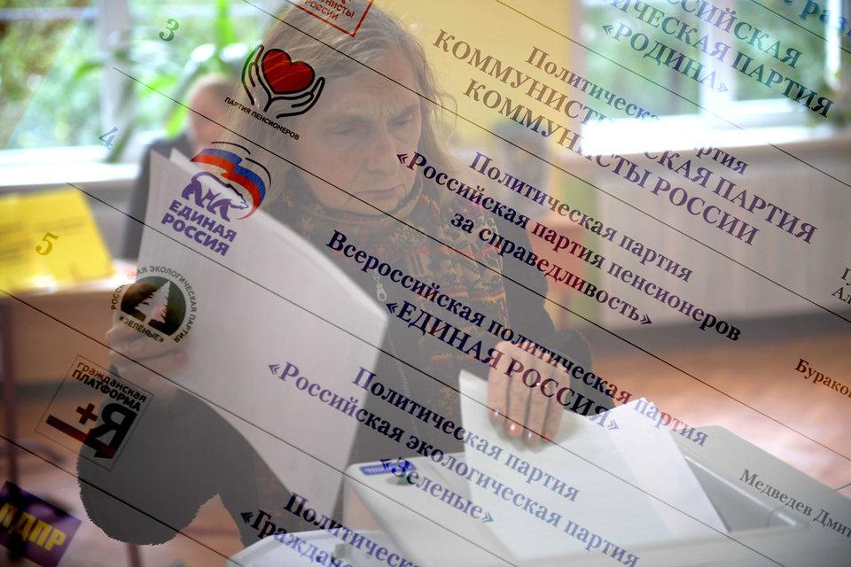 Голосование за других может дорого обойтись и членам избиркомов, и избирателям