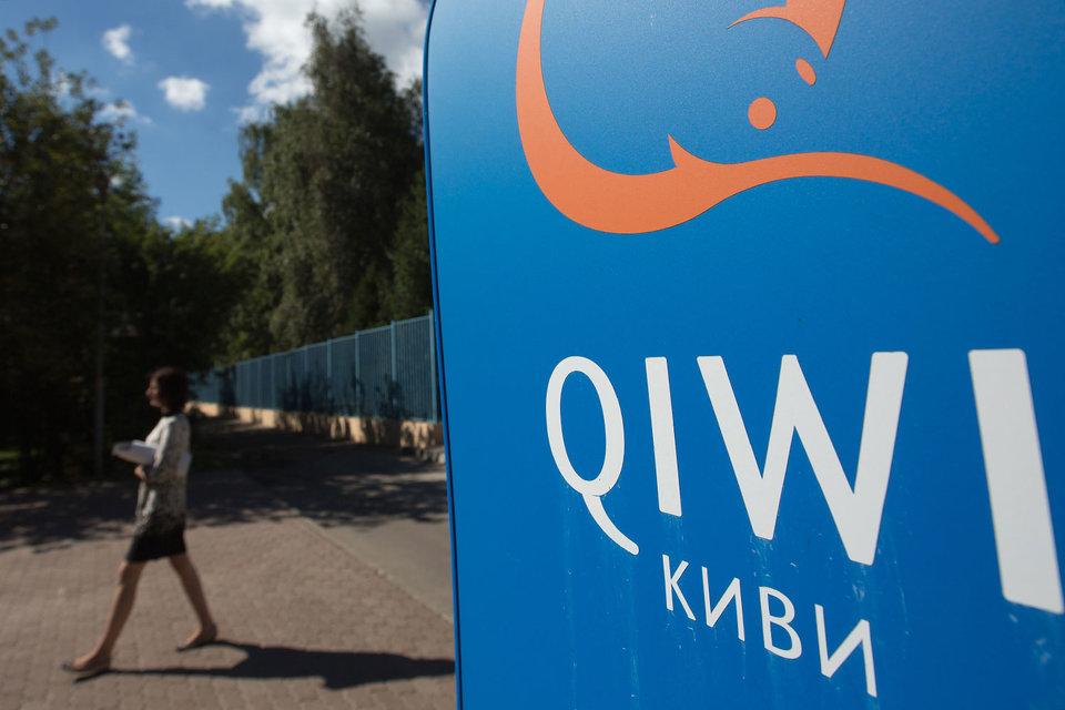 Даже в случае успешного завершения оферты Qiwi останется публичной компанией и сохранит листинг на обеих биржах