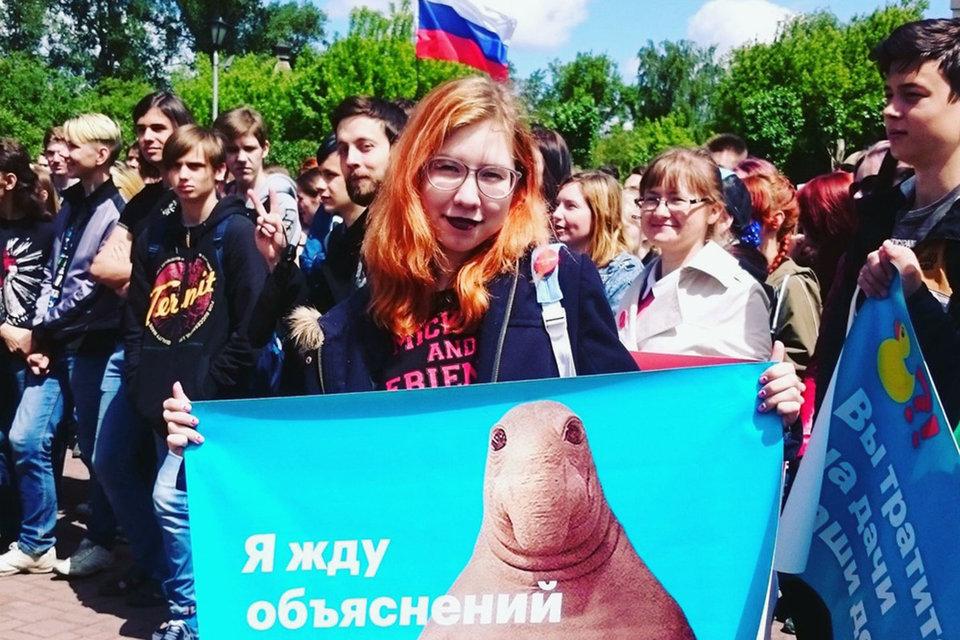Митинг в Барнауле