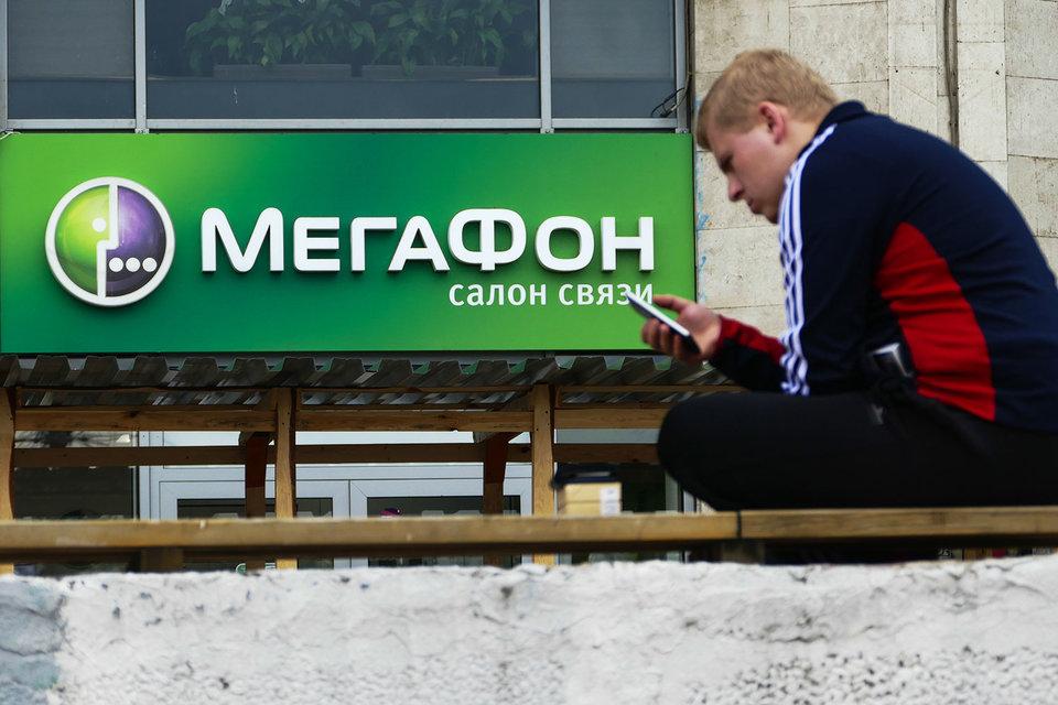 Представители «Мегафона» подтвердили, что сейчас в Москве и нескольких других городах наблюдаются временные сложности с голосовой связью