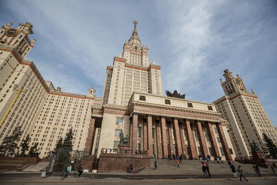 Лидер списка – МГУ им. Ломоносова, его окончили 213 членов правления