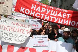 Москвичам не удастся оспорить в суде снос пятиэтажек