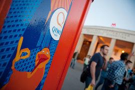 «Открытие холдинг» объявит оферту на акции Qiwi